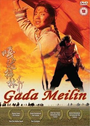 Rent Gada Meilin Online DVD Rental