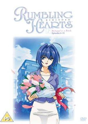Rent Rumbling Hearts: Vol.2 Online DVD Rental