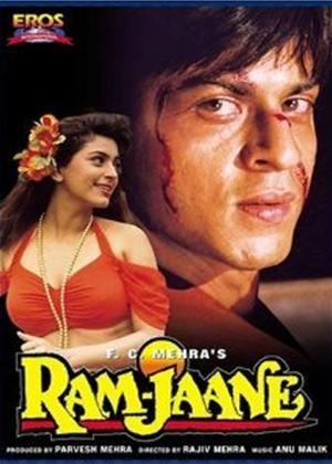 Rent Ram Jaane Online DVD Rental