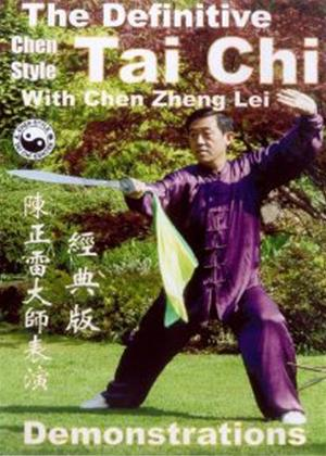 Rent The Definitive Chen Tai Chi Online DVD Rental