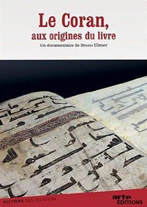Rent The Koran (aka Le Coran) Online DVD Rental