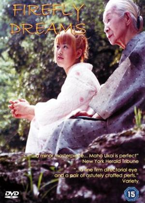 Rent Firefly Dreams (aka Ichiban Utsukushii Natsu) Online DVD Rental
