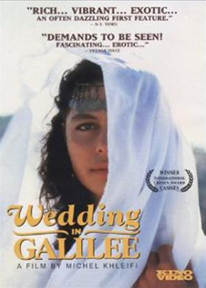 Rent Wedding in Galilee (aka Urs al-jalil) Online DVD Rental