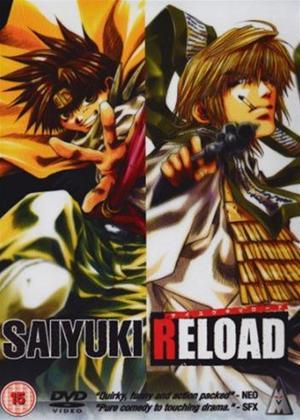 Rent Saiyuki Reload Online DVD Rental