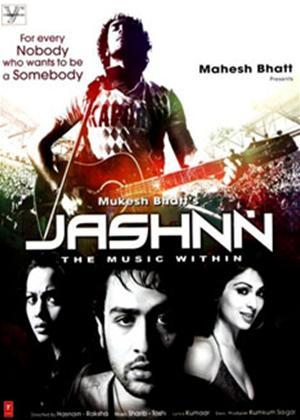 Rent Jashnn: The Music Within Online DVD Rental