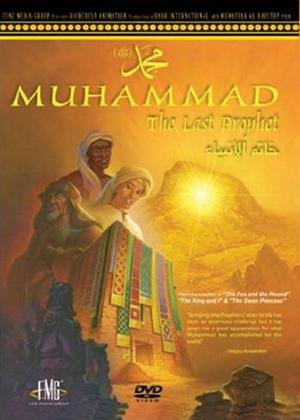 Rent Muhammed: The Last Prophet Online DVD Rental