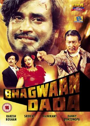 Rent Bhagwaan Dada Online DVD Rental