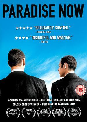 Rent Paradise Now Online DVD Rental