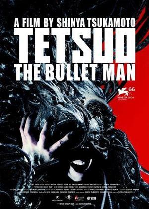 Rent Tetsuo: The Bullet Man Online DVD Rental