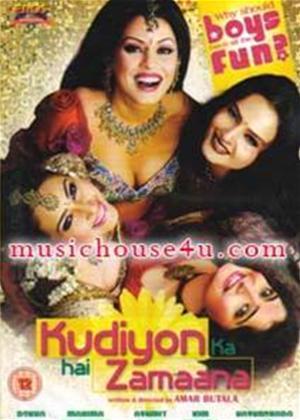 Rent Kudiyon Ka Hai Zamaana Online DVD & Blu-ray Rental