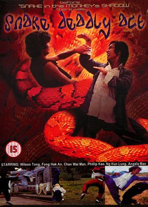 Rent Snake Deadly Act (aka She xing zui bu) Online DVD Rental