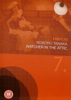 Rent Watcher in the Attic (aka Edogawa Rampo Ryoki-kan; Yaneura No Sanpo Sha) Online DVD Rental