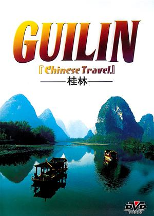 Guilin: Chinese Travel Online DVD Rental
