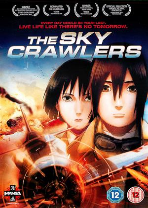 Rent The Sky Crawlers (aka Sukai Kurora) Online DVD Rental