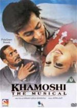 Rent Khamoshi Online DVD Rental