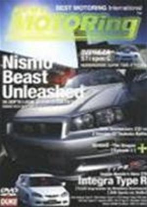 Rent Nismo Beast Unleashed Online DVD Rental