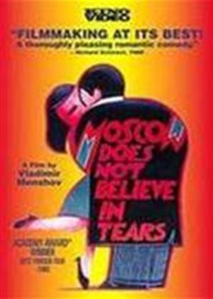 Rent Moscow Does Not Believe in Tears (aka Moskva slezam ne verit) Online DVD Rental