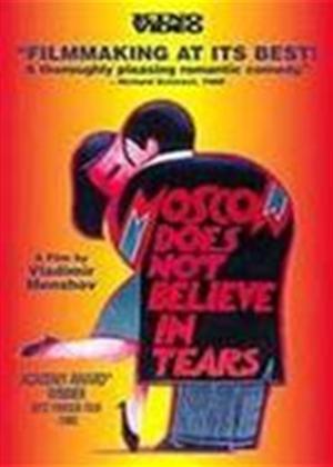 Rent Moscow Does Not Believe in Tears (aka Moskva slezam ne verit) Online DVD & Blu-ray Rental