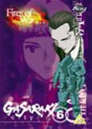 Rent Gasaraki: Vol.6 Online DVD Rental