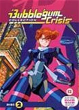 Rent Bubblegum Crisis: Vol.2 (aka Baburugamu kuraishisu) Online DVD Rental