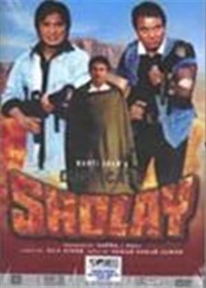 Rent Duplicate Sholay Online DVD Rental