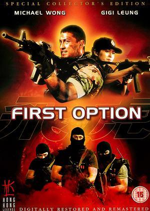 Rent First Option (aka Fei hu) Online DVD Rental