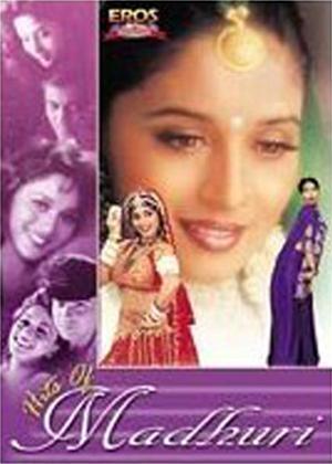 Rent Hits of Madhuri Online DVD Rental