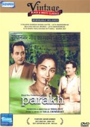 Rent Parakh Online DVD Rental