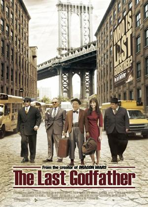 Rent The Last Godfather Online DVD Rental