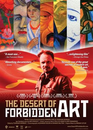Rent The Desert of Forbidden Art Online DVD Rental