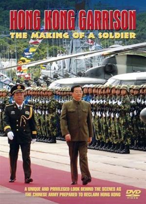 Rent Hong Kong Garrison: The Making of a Soldier Online DVD Rental