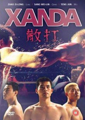 Rent Xanda Online DVD Rental