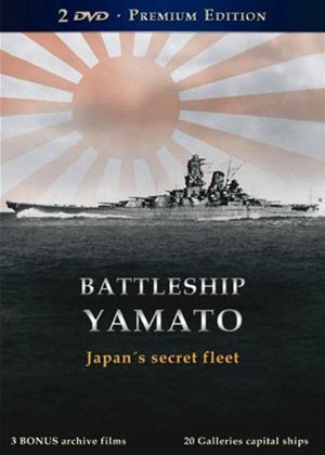 Rent Battleship Yamato: Japan's Secret Fleet Online DVD Rental