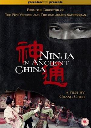 Rent Ninja in Ancient China Online DVD Rental