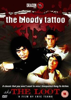 Rent The Bloody Tattoo Online DVD Rental