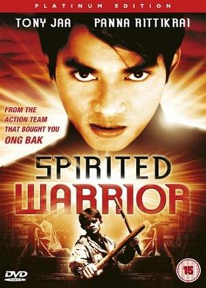 Rent Spirited Warrior Online DVD Rental