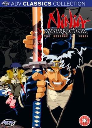 Rent Ninja Resurrection Classics Online DVD Rental