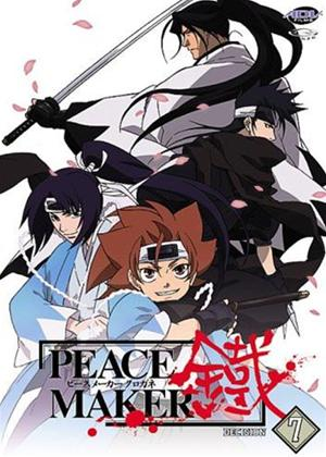 Rent Peacemaker: Vol.7 Online DVD Rental