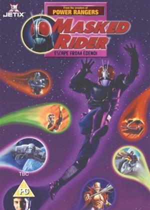 Rent Masked Rider: Vol.1 Online DVD Rental