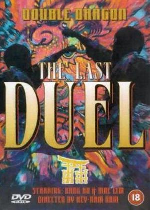 Rent Last Duel Online DVD & Blu-ray Rental