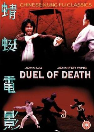 Rent Duel of Death Online DVD Rental
