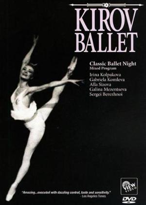 Rent Kirov Ballet: Classic Ballet Night Online DVD Rental