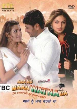 Rent Asa Nu Maan Watna Da Online DVD Rental