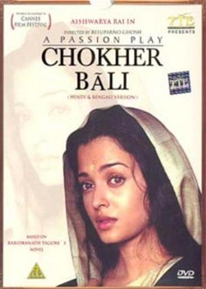 Rent Chokher Bali Online DVD Rental