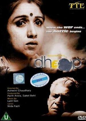 Rent Dhoop Online DVD Rental