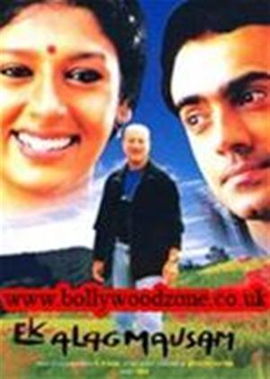 Rent Ek Alaag Mausam Online DVD Rental