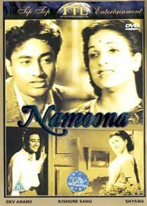 Rent Namoona Online DVD Rental