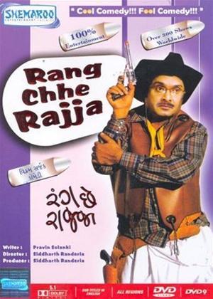 Rent Rang Chhe Rajja Online DVD Rental