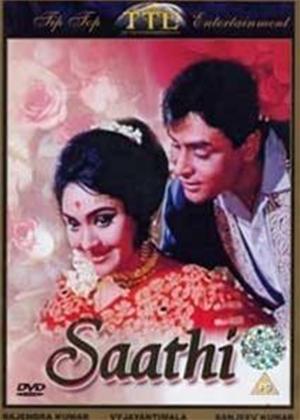 Rent Saathi Online DVD Rental