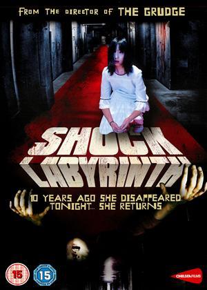 Rent Shock Labyrinth (aka Senritsu Meikyu) Online DVD Rental